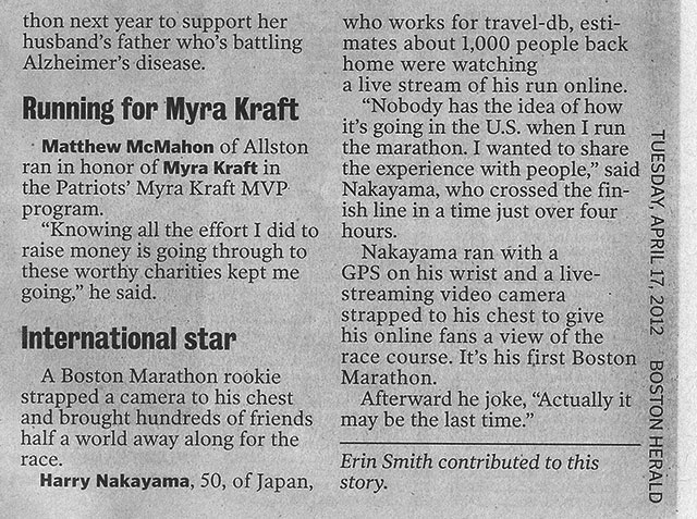 Boston Herald 2012/04/17 about Harry Nakayama from travel-db Japan